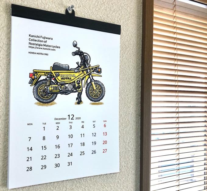 藤原かんいち氏 バイク12台のイラスト入り2020年度カレンダー