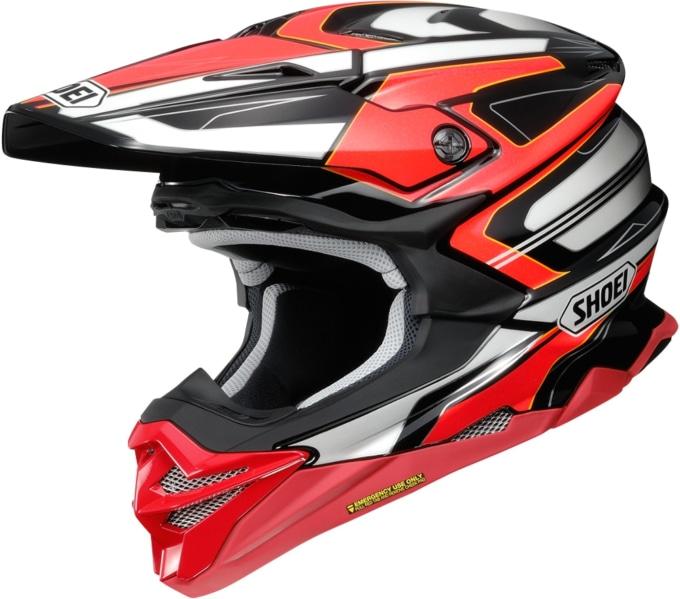 オフロード競技向けヘルメット