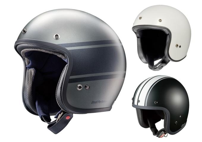 ストリートジェットヘルメット