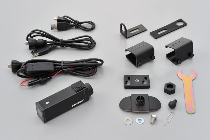 デイトナ ドライブレコーダー DDR-S100 製品内容