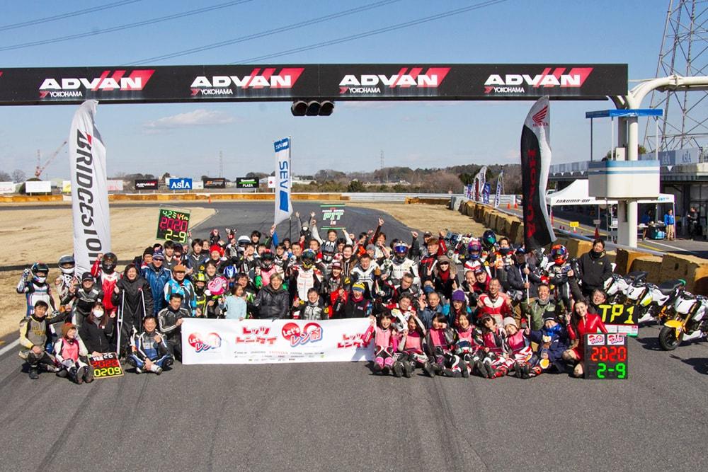 バイク 日本 オート レンタル