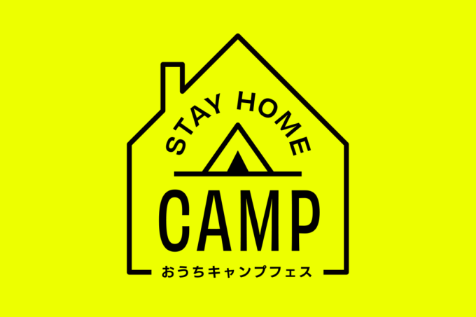STAY HOME CAMP ロゴ