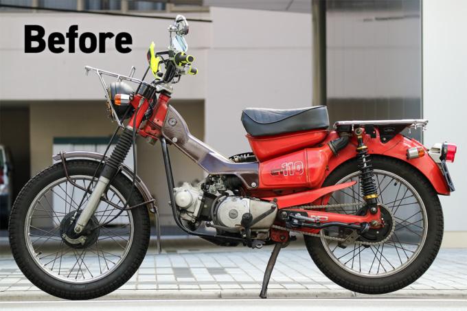 オートボーイ津田沼のリサイクルカブサービスでリフレッシュを依頼前のハンターカブ