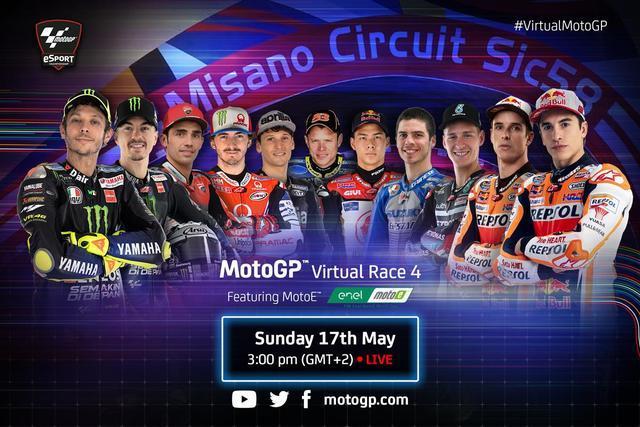 MotoGP バーチャルレース第4戦