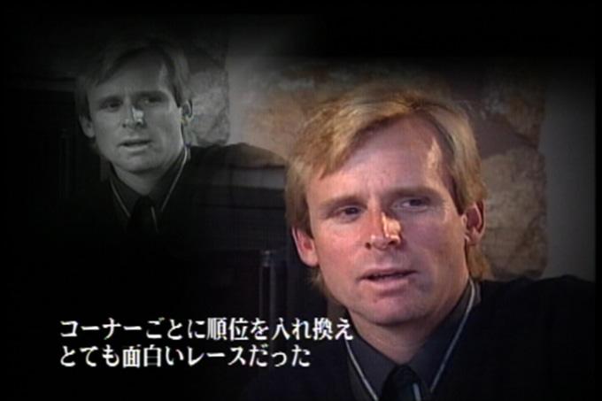 1989鈴鹿決戦【新価格版】