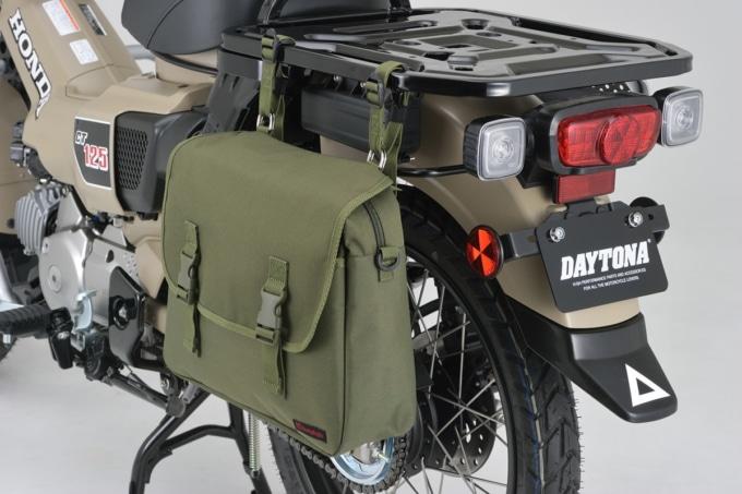 デイトナ HONDA CT125 ハンターカブ専用 サドルバッグサポートにサドルバッグを装着した状態