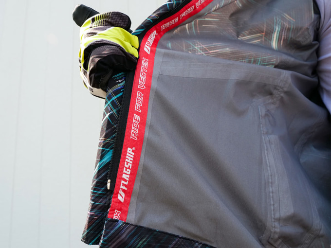 フラッグシップ FRS-2020 イノベーティブストレッチレインスーツ ジャケット内側