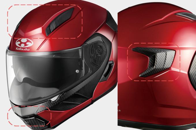 OGKカブト システムヘルメット RYUKI エアベンチレーション
