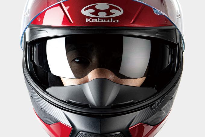 OGKカブト システムヘルメット RYUKI 大型ブレスガード