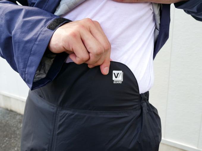 ワイズギア YAR28 サイバーテックスⅢ ダブルガードレインスーツ ウエストダブルガード