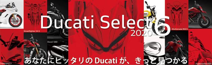 DUCATI Select 6 2020