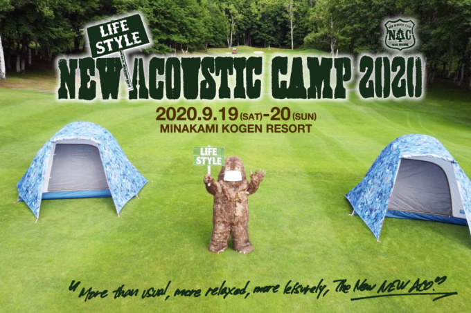 New(Lifestyle) Acoustic Camp 2020