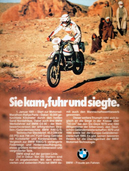 BMW R80G/S 広告