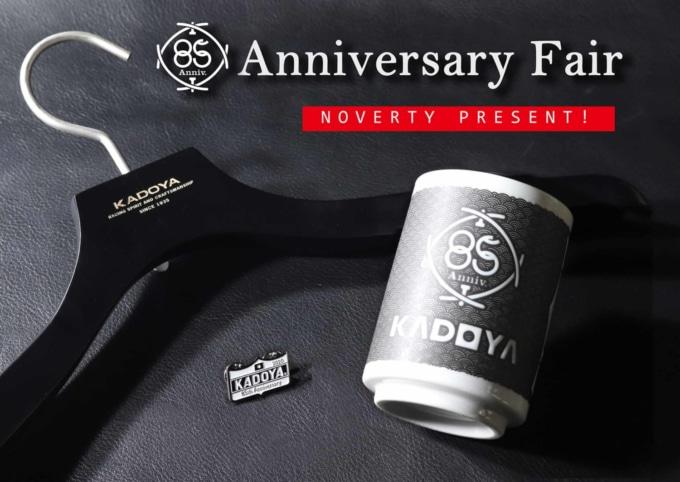 KADOYA 85 th Anniversary Fair