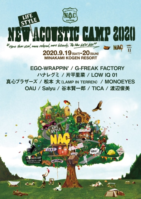 New (Lifestyle) Acoustic Camp 2020 出演者