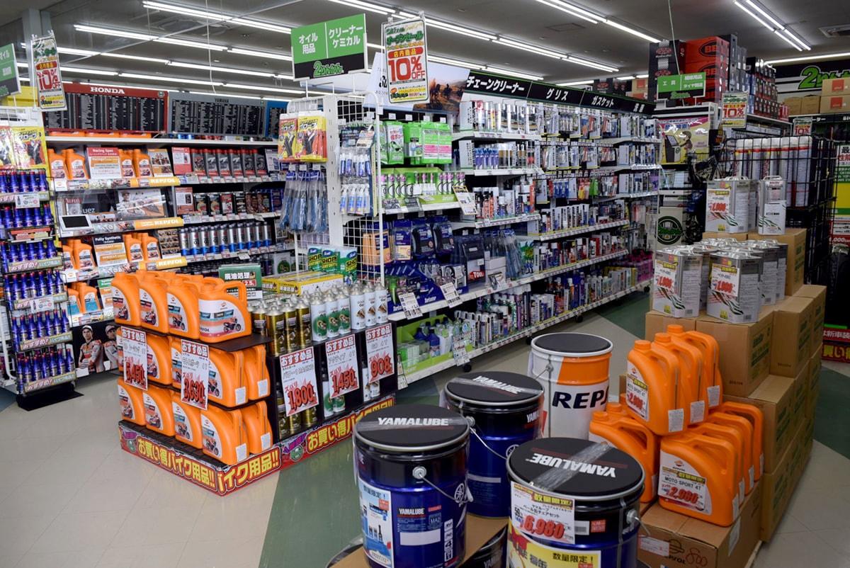松山2りんかん洗車用品から整備用品、消耗品類など