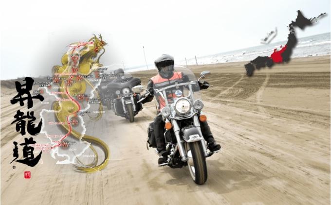 MOTO TOURS JAPANはGO Toトラベルキャンペーン ガイド付きツアー 昇龍道ツアー