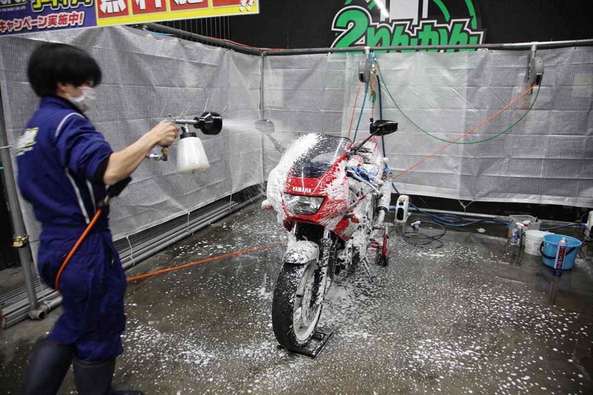 2りんかんKeePer 洗車