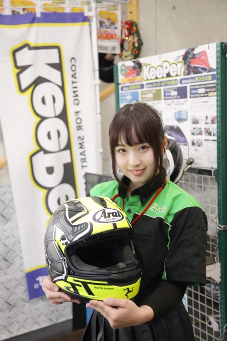 KeePerガールの奥 沙織さん