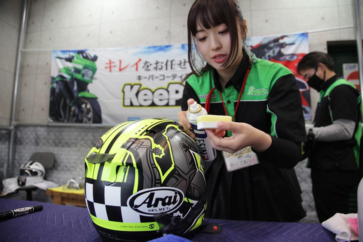 2りんかんKeePer ヘルメット 作業イメージ
