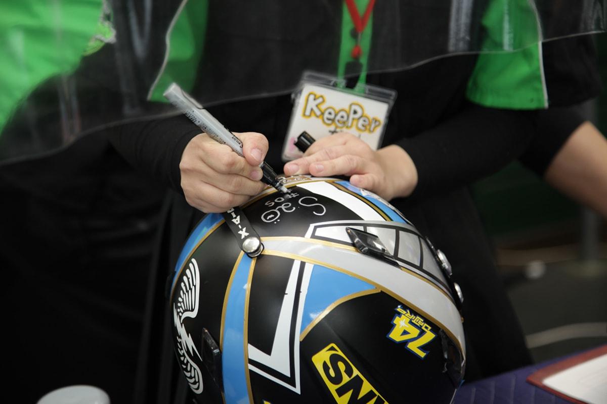 2りんかんKeePer ヘルメット イベント時イメージイメージ