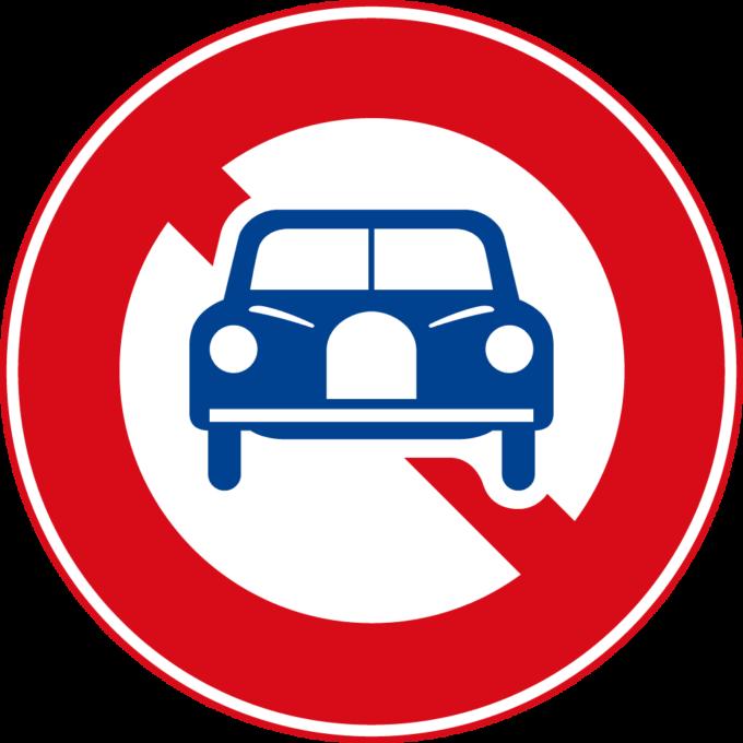 「二輪の自動車以外の自動車通行止め」の標識