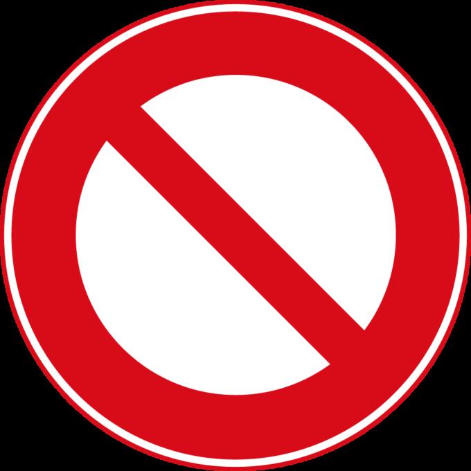 「車両通行止め」の標識