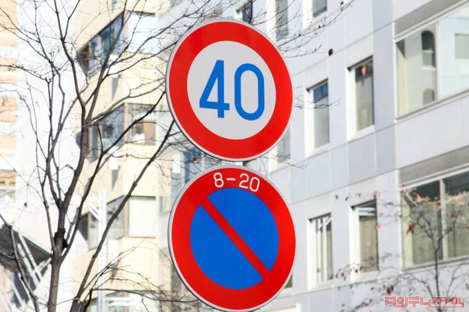 複合的に標示された道路標識