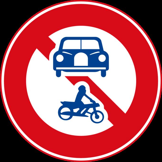 「車両(組合わせ)通行止め」の標識