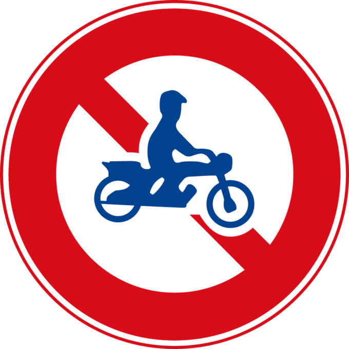「二輪の自動車、原動機付自転車通行止め」の標識