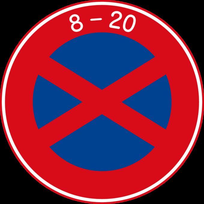 「駐停車禁止」の標識