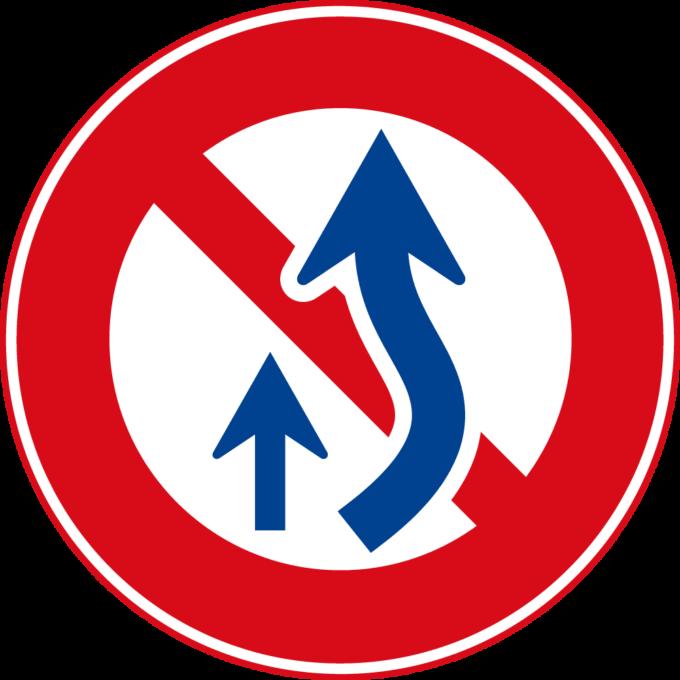 「追越のための右側部分はみ出し通行禁止」の標識