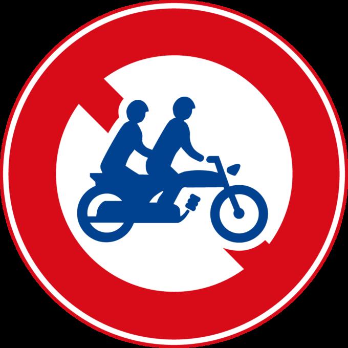 「大型自動二輪車及び普通自動二輪車二人乗り通行禁止」の標識