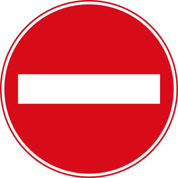 「車両進入禁止」の標識