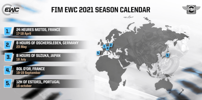 2021年シーズン 世界耐久選手権 開催日程