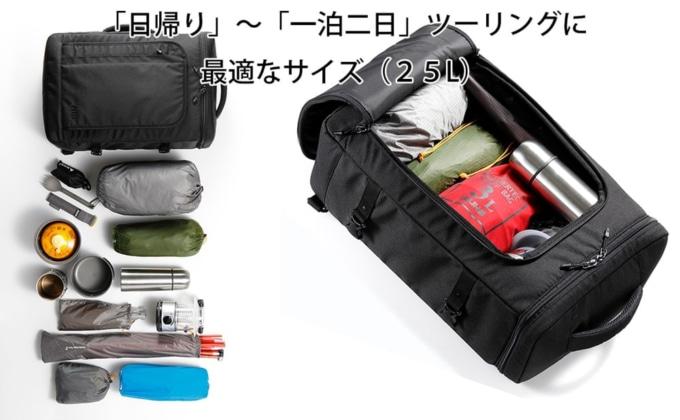 Elut 3WAYシートバッグ(MG201-3SB01)容量イメージ