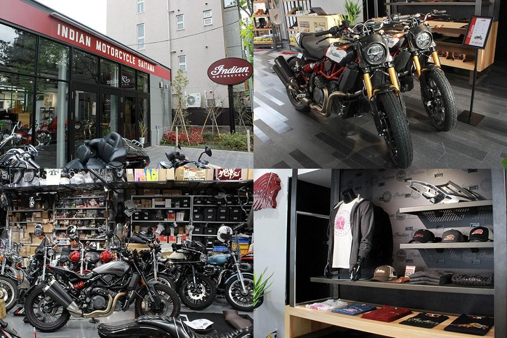 埼玉県のJR大宮駅すぐ近くにインディアンモーターサイクル正規ディーラーがオープン!