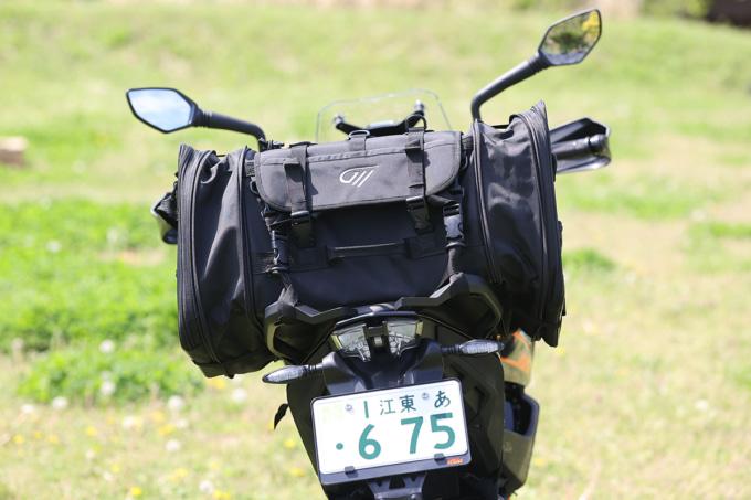 GSM27002 TOURING REAR BAG 32