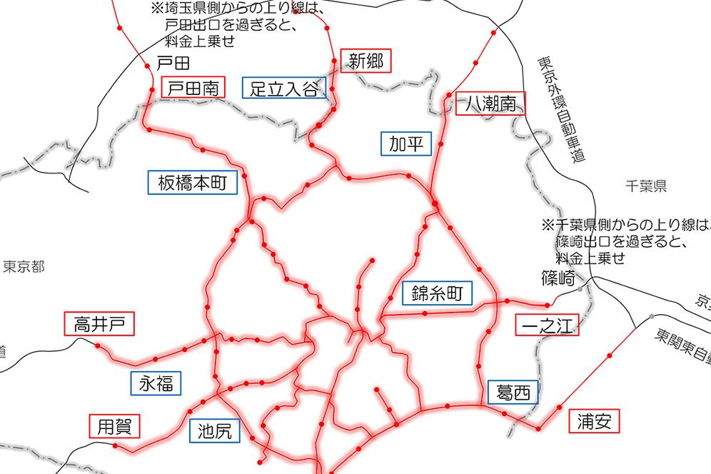 東京2020オリンピック・パラリンピック競技大会期間中の首都高速料金(昼間)は1,000円値上げ
